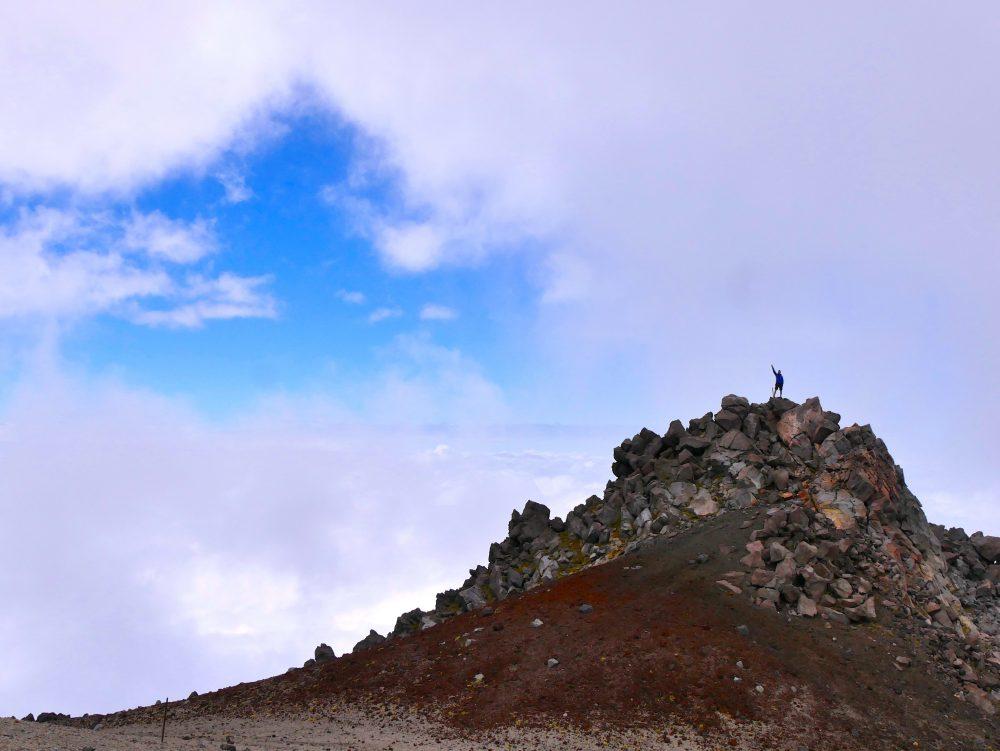 Kleiner Gipfel, Mt. Taranaki