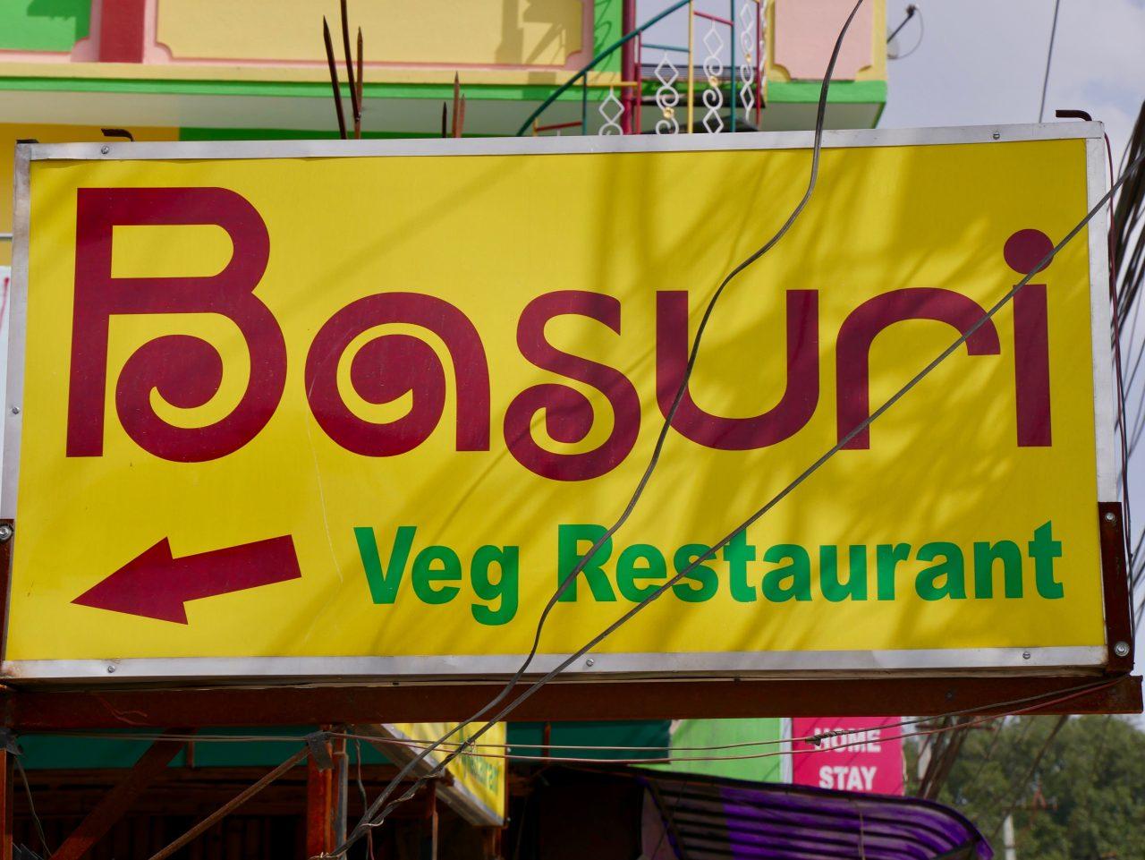 Basuri Veg Restaurant, Kathmandu, Nepal