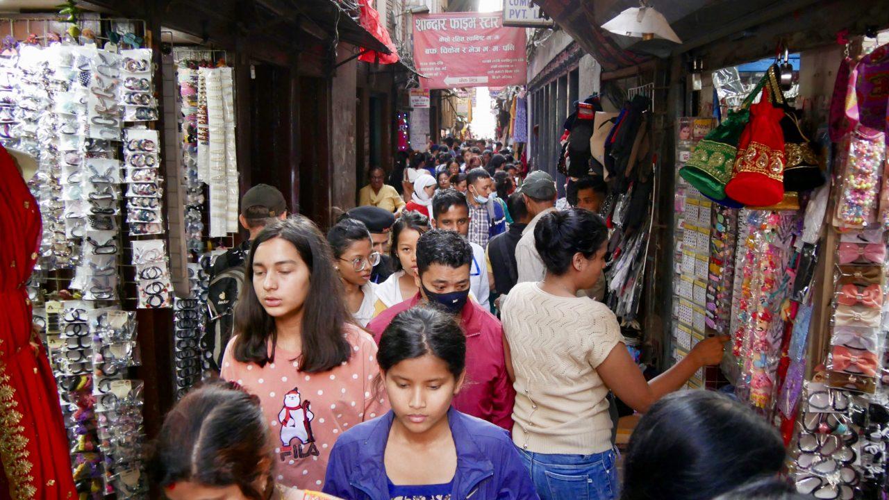 Bazar, Kathmandu, Nepal