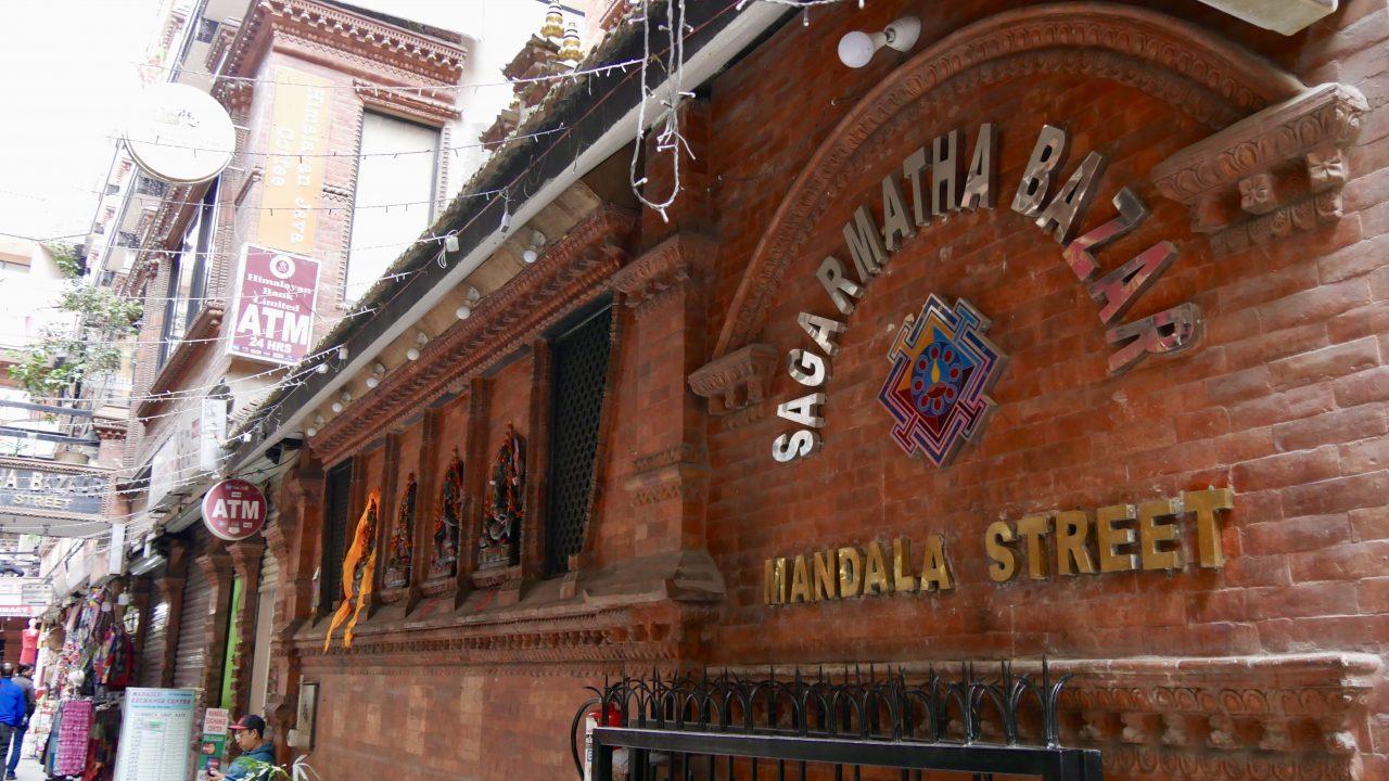 Mandala Street, Thamel, Kathmandu, Nepal
